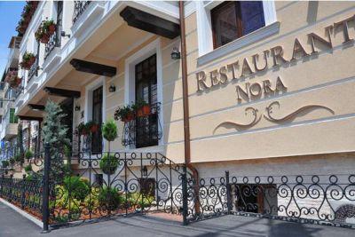 Pensiunea Nora